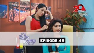 Neela Pabalu Sirasa TV 25th July 2018 Ep 48 HD Thumbnail