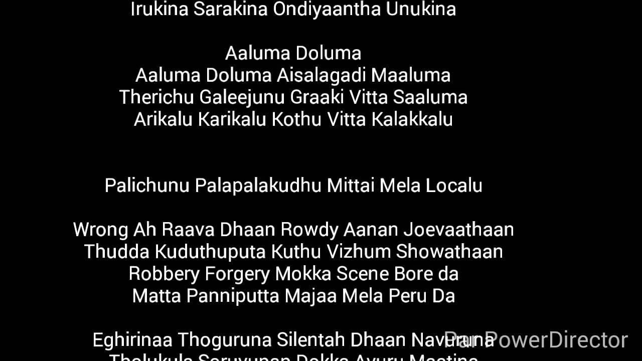 song lyrics director Oduvile yathrak song lyrics, georgettan's pooram oduvile yathrak lyrics, oduvile yathrak lyrics, video song, mp3 download, video watch online, get lyrics.
