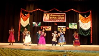PS1-1 - Adho Andha Paravai Pola - NJTS Annual Day Function - 2016