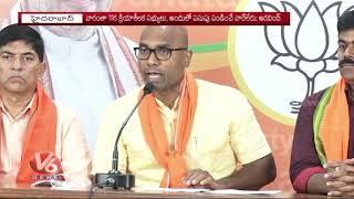 BJP Leader Aravind Dharmapuri Says Few Turmeric Farmers Planning To File Nomination In Varanasi   V6