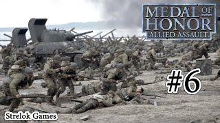 Прохождение Medal of Honor: Allied Assault | 6 ЧАСТЬ | Уничтожение Nebelwerfer