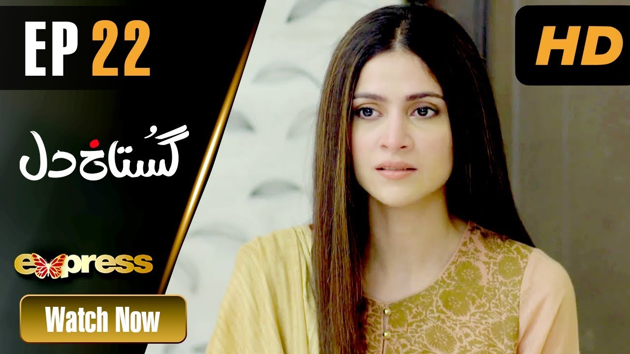 Gustakh Dil - Episode 22 Express TV May 31
