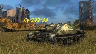 СУ-122-44 - Поворот не туда.