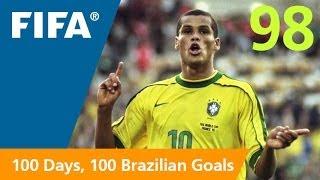 100 Great Brazilian Goals: #98 Rivaldo (France 1998)
