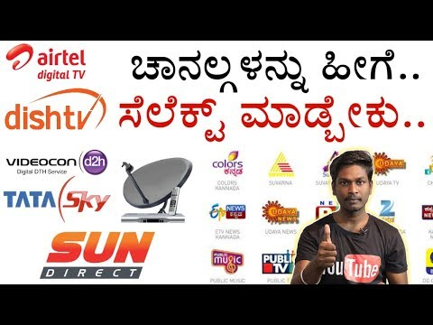 TRAI DTH New Update: How to 'Select TV Channels' On DTH & Cable TV ? Explained - Kannada Tech