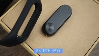 Новые функции MiBand 2, Huawei Mate 9, Xiaomi Little Square (Новости Stupidmadworld)