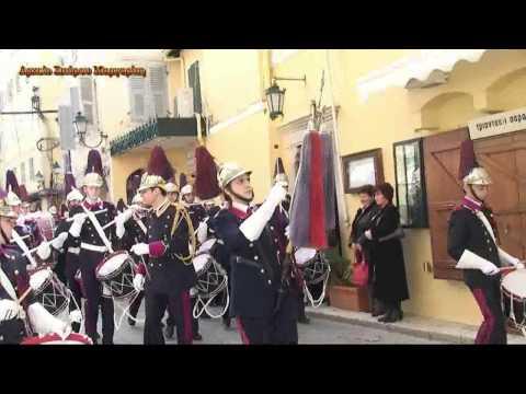 """ΦΕΚ Polish March """"1st Brigade"""" 24.03.13"""