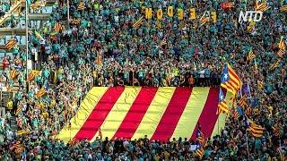 В Барселоне прошёл многотысячный марш в поддержку независимости Каталонии