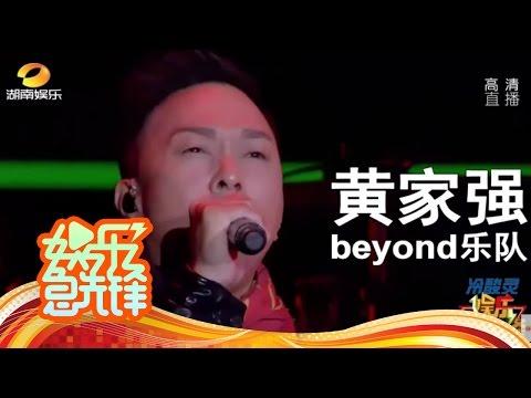 《娱乐急先锋》 20161127 Showbiz: 中国乐势力摇滚30年开启巡唱【芒果TV官方版】