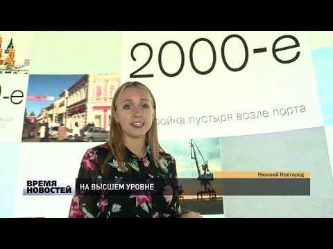 Владимир Путин посетил  Нижний Новгород