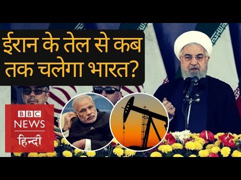Why India-Iran Oil