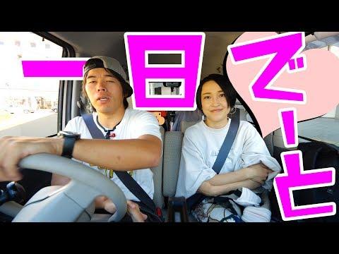 【家族デート】一日でカズさん聖地巡礼の旅!in 福井