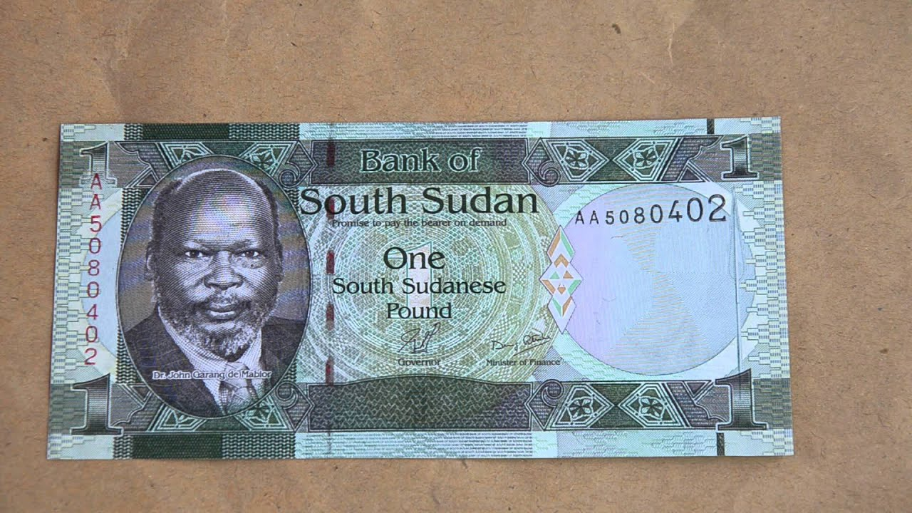 Foreign Currency Bank Note One South Sudanese Pound