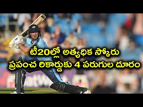 NatWest T20 Blast : Adam Lyth Hit Third Highest Individual Score In T20 Cricket   Oneindia Telugu