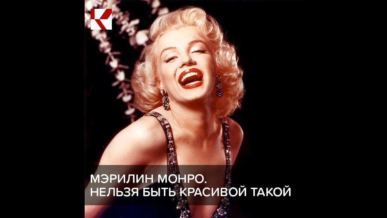свободный, нельзя быть на свете красивой такой картинки якобашвили пользовался репутацией