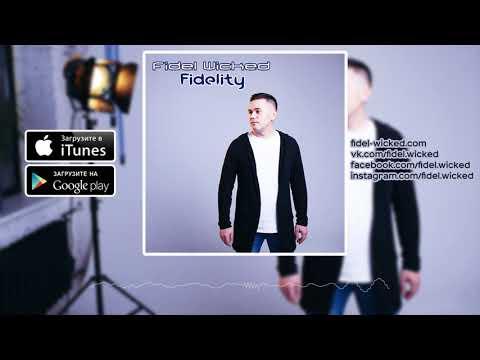 Fidel Wicked - Fidelity (Official Audio HD)