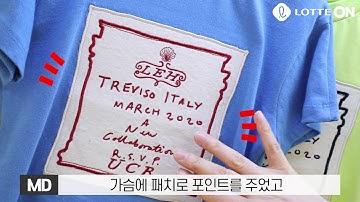 200514 롯데백화점 베네통키즈 루크 유니 티셔츠