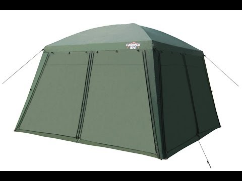 Тент шатер Campack Tent G-3001W со стенками