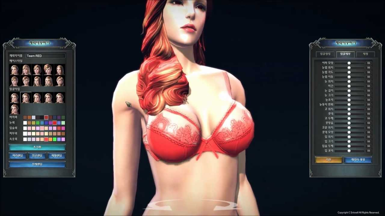 Core Online Character Customization Open Beta Witch -5995
