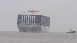 OOCL Germany arrives heavily laden for Felixstowe Berth 8.  4 tugs assist her onto the berth  230518