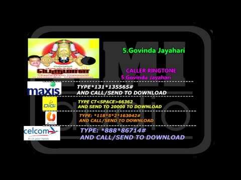 Venkatesa Perumal ringtone code