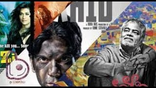 Top 10 underrated bollywood movies | Must watch bollywood movies before you die