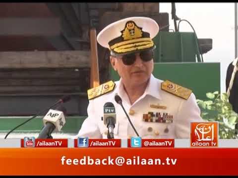 Admiral Zafar Mahmood Abbasi Speech 05 December 2017