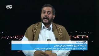 قيادي حوثي: اليد التي ستمتد لسلاح الحوثيين ستقطع