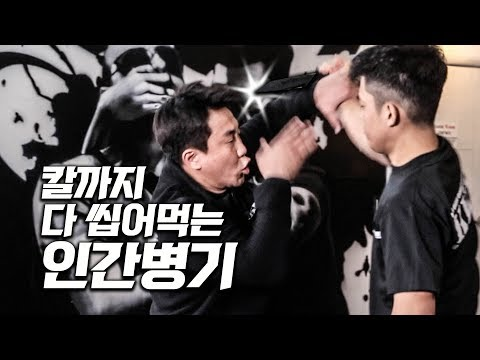 [리얼격투] 2초에 끝내는 인간병기 무술 크라브마가 (Deadliest Martial Art: Krav Maga 1. Eng Sub)
