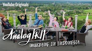 AnalogTrip (아날로그 트립) | [미공개영상] 동방신기와 슈퍼주니어의 인도네시아 음식 먹방