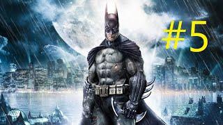 Batman Return to Arkham Asylum - Capítulo 5
