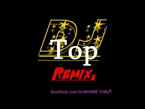 เซกซี่ เลดี้ 25 - DJ.Top.Mix