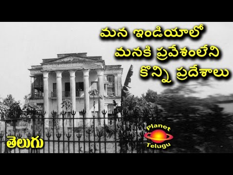 In India where Indians are not allowed places in Telugu I Planet Telugu