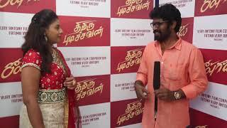 Thimiru Pudichavan Poojai | Vijay Antony | Nivetha Pethuraj | Ganesha | Daniel balaji