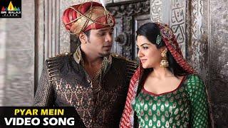 Potugadu Songs   Pyar Mein Padipoya Full Video Song   Latest Telugu Superhits @SriBalajiMovies
