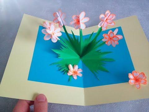 C mo hacer una tarjeta de flores 3d para el d a de las - Manualidades para hacer tarjetas ...
