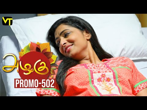 Azhagu Tamil Serial Episode 502 Promo out for this beautiful family entertainer starring Revathi as Azhagu, Sruthi raj as Sudha, Thalaivasal Vijay, Mithra Kurian, Lokesh Baskaran & several others. Stay tuned for more at: http://bit.ly/SubscribeVT  You can also find our shows at: http://bit.ly/YuppTVVisionTime  Cast: Revathy as Azhagu, Gayathri Jayaram as Shakunthala Devi,   Sangeetha as Poorna, Sruthi raj as Sudha, Thalaivasal Vijay, Lokesh Baskaran & several others  For more updates,  Subscribe us on:  https://www.youtube.com/user/VisionTi... Like Us on:  https://www.facebook.com/visiontimeindia