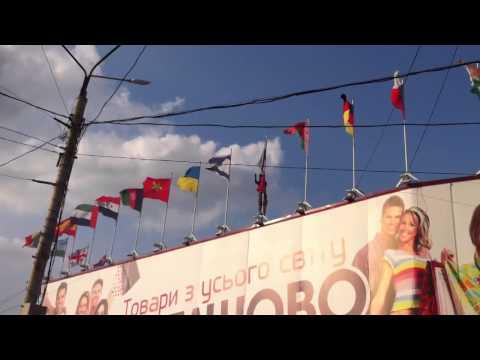 На Барабашова неизвестный залез на крышу здания и спустил флаг России