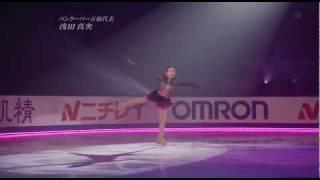 浅田真央選手のエキシビジョンの演技。