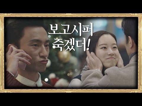 """딸 보고 싶어 죽겠는 김병철(Kim Byung-chul)의 애교폭발↗ """"아빠 죽겠더ㅠ"""" SKY 캐슬(skycastle) 11회"""