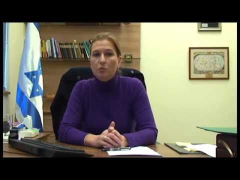 Tzipi Livni - Jaffa Convention