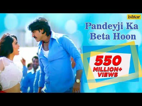 "Pradeep Pandey ""Chintu"" का सुपरहिट #VIDEO SONG - Pandey Ji Ka Beta Hoon - Mai Re Mai - Bhojpuri Song"