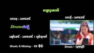 Download Video သဟာေအာင္.ေခ်ာနွမငယ္ MP3 3GP MP4