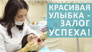 видео лечение в москве