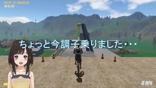 【鬼畜】例の美少女バーチャルYouTuberゲーム実況始める【命がけの障害物レース】
