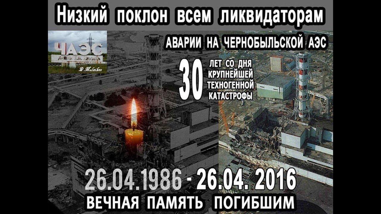 Днем ветеринарии, открытка чернобыльской аэс
