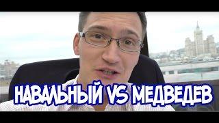 Навальный vs Медведев. Почему нужно читать twitter. Статистика за январь и сделка по AUSUSD.