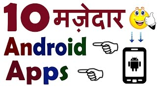 Top 10 Apps - Top 10 Awesome Android Apps! 10 मज़ेदार एंड्राइड Apps