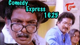 Comedy Express 1625 | B 2 B | Latest Telugu Comedy Scenes | TeluguOne