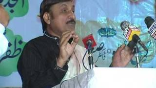 Dr.Inam Ul Haq Javed & Dr. Sughra Sadaf in Mian Channu Mushaira 2011